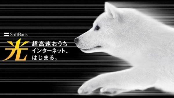 【SoftBank】フレッツ光から転用しないと損!!違約金不要・工事不要でソフトバンク光へ切り替える!!