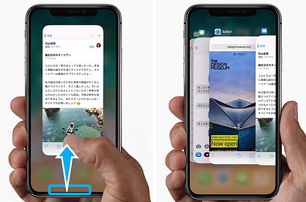 iPhone XSのマルチタスク起動