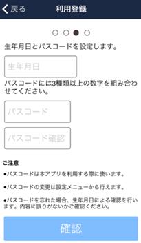 『WebMoney カードケース』の使い方と初期設定4