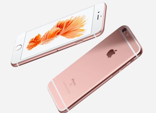 iPhone5seiPadAir3ローズゴールド