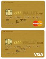 auウォレットゴールドカード