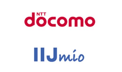 【シェアプランを比較】ドコモからIIJmioの格安SIMにすれば月額1万円安くなる!?