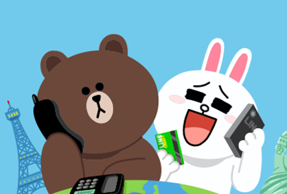 LINE out無料24時間のみ