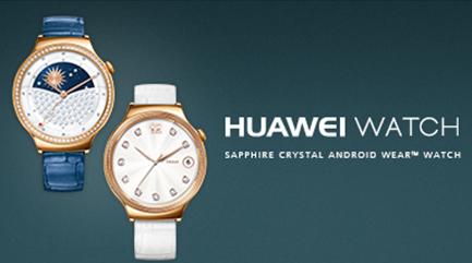 HUAWEI WATCH Elegant & Jewel