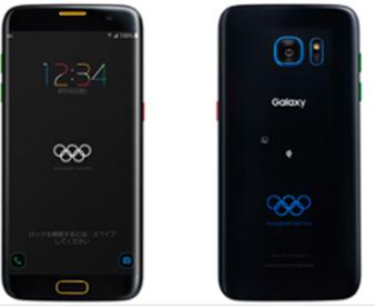 Galaxy S7 edge SCV33 Olympic Games Edition