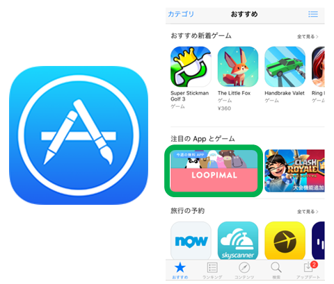 app store今週のapp