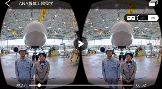 360動画サンプル
