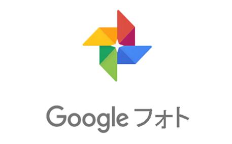 Googleフォトからスマホ本体へダウンロードする方法 一括保存のやり方