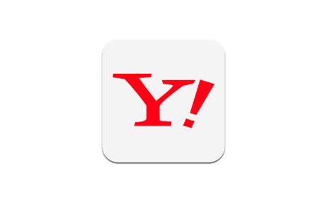 Yahooアプリの閲覧履歴、検索履歴の削除方法とクッキー、キャッシュの消去のやり方