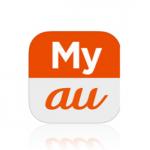 au携帯料金の支払い設定をスマホから変更する方法。「My au」アプリ利用