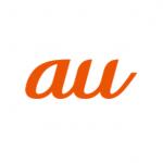 auの更新月(解約月)の確認方法。スマホから「My au」アプリでの調べ方