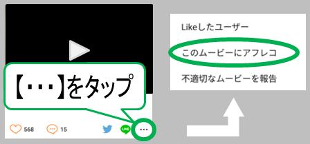 [Windows 10] 「カメラロール ... - …