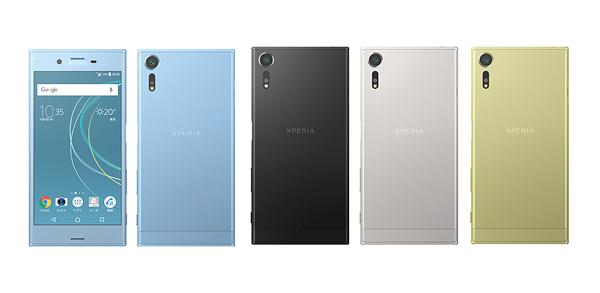 ソフトバンク夏モデル「Xperia XZs」の本体価格と月額料金サンプル