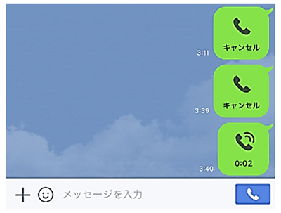 line トーク 履歴 削除