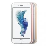 ワイモバイル「iPhone6s」の本体価格と月額料金サンプル(MNP・新規)