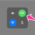iPhoneの緑色のアンテナアイコンがネットに繋がらない原因かも【iOS11コントロールセンター】