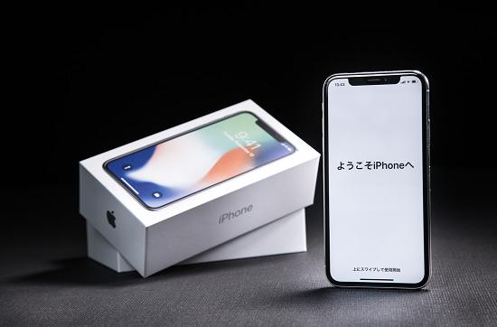 の iphone12 方 電源 切り