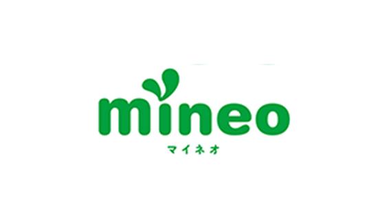 mineoにiPhone7シリーズが登場。新規契約時の月額料金シミュレーション