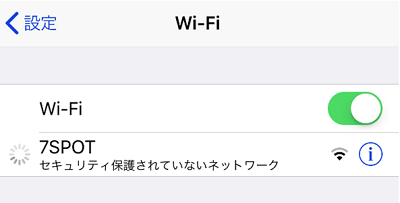 Wi-Fi設定