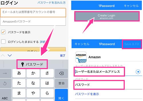 1passwordに登録する