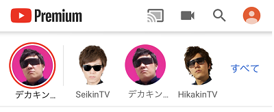 登録チャンネル