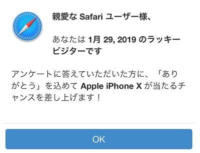 親愛なsafariユーザー