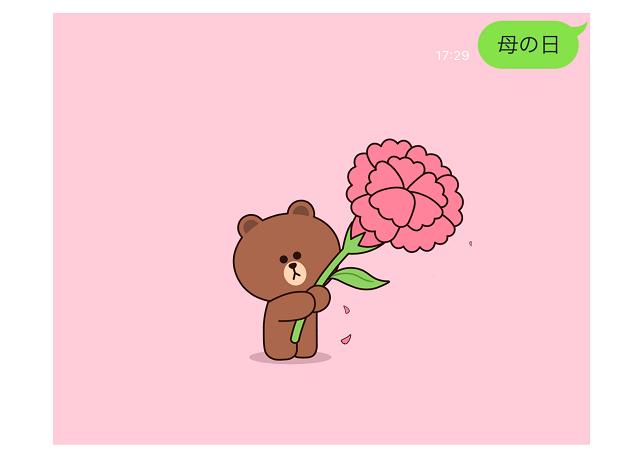 背景 line バレンタイン
