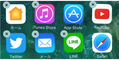 アプリアイコンとバツマーク
