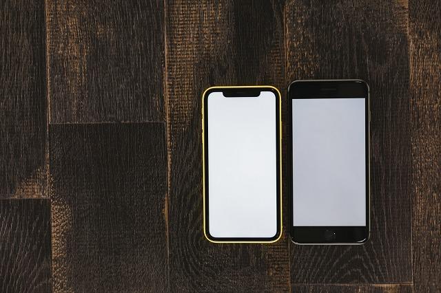 データ 移行 スタート iphone クイック