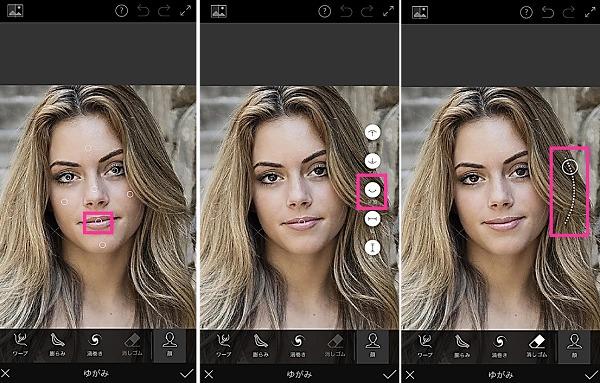 Adobe Photoshop Fixで笑顔にする手順