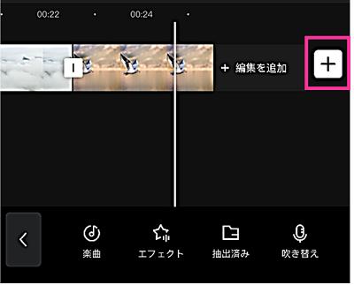 画像や動画を追加