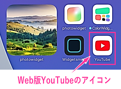 Web版YouTubeアイコン