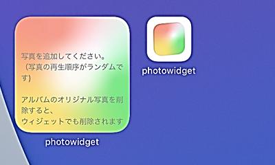 写真を追加してください