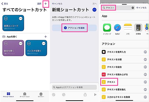 充電 音 の 変え 方 iphone